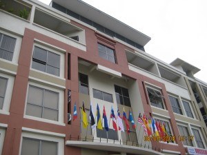 Bangunan Ibu Pejabat Baru PKR Pusat